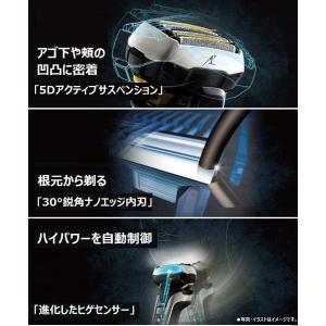 パナソニック ラムダッシュ メンズシェーバー 5枚刃 シルバー調 ES-LV9DX-S