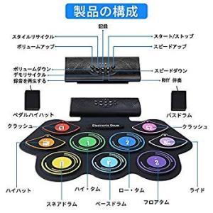 電子ドラム ポータブルドラム 初心者 9個ドラムパッド 12デモ曲 7ドラム音色 9リズム スピーカー内蔵 フットペダル USB充電式 入門の画像
