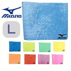 85ZT750 MIZUNO(ミズノ)セームタオル(Lサイズ) セーム/スイミング/水泳/スイムタオル-HK