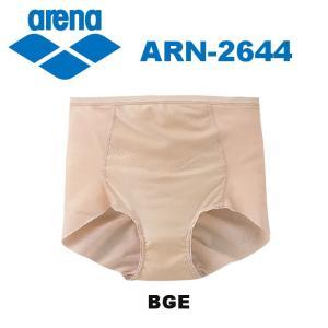 ARN-2644 ARENA(アリーナ) レディース スイムショーツ XOサイズ有り 水泳用/インナー/女性用/スイミング