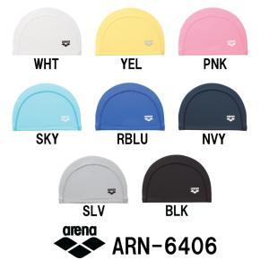 ARN-6406 ARENA(アリーナ) 2WAYシリコンキャップ 水泳帽/スイムキャップ/スイミン...