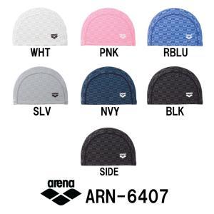 ARN-6407 ARENA(アリーナ) 2WAYシリコンキャップ 水泳帽/スイムキャップ/スイミング/プール/水泳小物