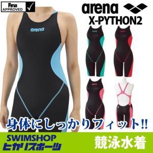 競泳水着 ARENA アリーナ FINA承認 レディース X-PYTHON2 ハーフスパッツ クロスバック 女性用 スパッツ ARN-7024W-HK