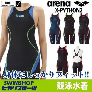 競泳水着 ARENA アリーナ FINA承認 レディース X-PYTHON2 ハーフスパッツ クロスバック 女性用 スパッツ ARN-7030W-HK