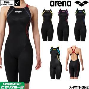 bb530469e74807 アリーナ ARENA 競泳水着 レディース fina承認 ハーフスパッツ クロスバック X-PYTHON2 ARN-9030W