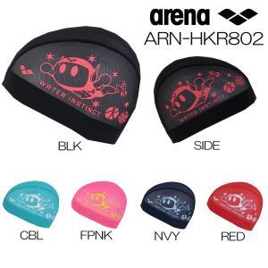 アリーナ ARENA 水泳 ヒカリスポーツオリジナルメッシュキャップ スイムキャップ アリーナ君 ARN-HKR802