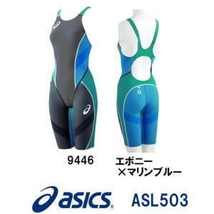 ポイント10倍 ASL503 asics  レディース競泳水着 TOP iMPACT LINE RAiO縫製タイプ スパッツ フィッテンググローブ付 FINA承認モデル/女性用