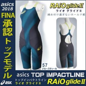 アシックス asics 競泳水着 レディース TOP iMPACT LINE RAiOglide2 スパッツ fina承認 グローブ・スイムジャック付き ASL505-HK