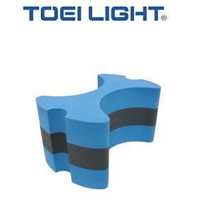 水泳練習用具 B3473 TOEI LIGHT(トーエイライト) ソフトプルブイX 水泳/ストローク...