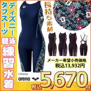 DIS-7358W ARENA(アリーナ) レディース競泳練習水着 タフスーツ タフスキン タフハーフスパッツ(着やストラップ)(ディズニー)-HK