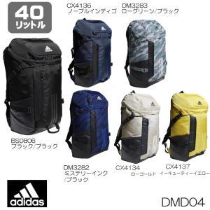 adidas アディダス EPS バックパック 40L スポーツバッグ リュック DMD04-HK