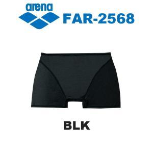 FAR-2568 ARENA(アリーナ) メンズ ボックスインナーショーツ 水泳用/男性用スイムサポーター/スイミング