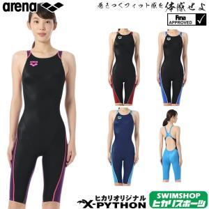 ARENA アリーナ 競泳水着 レディース X-PYTHON ハーフスパッツ ヒカリオリジナル FINA承認水着 FAR-HKR01W アリーナ水着大会用