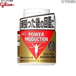 glico グリコ パワープロダクション エキストラ・アミノ・アシッド G70085