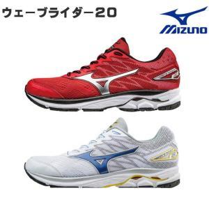 送料無料/ポイント15倍 J1GC1703 MIZUNO(ミズノ) ランニングシューズ WAVE RIDER 20(ウェーブライダー20) 靴/ユニセックス/男女共通/陸上競技