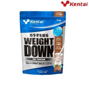 kentai 健体 WEIGHT DOWN(ウェイトダウン) ソイプロテイン ココア風味1kg