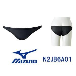 N2JB6A01 MIZUNO(ミズノ) メンズスイムサポーターコンペタイプ  男性用/水着用インナー/スイミング/水泳
