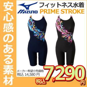 ●●N2JG7304MIZUNO(ミズノ)レディースフィットネス水着PRIMESTROKEオールインワン(ピースバック)(パッド付き)女性用/フィットネス/スパッツ