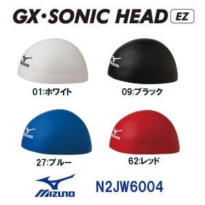 N2JW6004 MIZUNO(ミズノ) スイムキャップ GX・SONIC HEAD EZ(ジーエックス・ソニックヘッドイーズィー)通常サイズ・柔らかタイプ FINA承認モデル/選手向け-HK