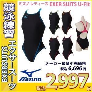 N2MA7260MIZUNO(ミズノ)レディース競泳練習水着EXERSUITSU-Fitミディアムカット女性用/長持ち/練習用/選手/ワンピース