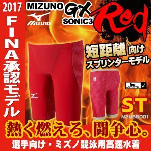 GX・SONIC3 ST RED 競泳水着 メンズ MIZUNO ミズノ スパッツ 男性用 スプリンター ジーエックスソニックスリー N2MB6001 送料無料/ポイント10倍