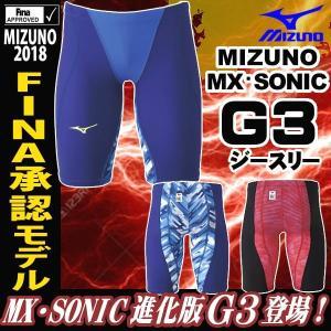 競泳水着 メンズ fina承認モデル ミズノ MIZUNO ハーフスパッツ MX・SONIC G3 ...