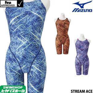 ミズノ MIZUNO 競泳水着 レディース fina承認 ハーフスーツ(マスターズバック) STREAM ACE ストリームエース N2MG0244|SWIMSHOPヒカリスポーツ