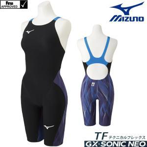 予約5月20日頃出荷予定 ミズノ 競泳水着 レディース GX SONIC NEO テクニカルフレックス TF Fina承認 ハーフスーツ MIZUNO オーロラブルー 2021年新色 N2MG1205|SWIMSHOPヒカリスポーツ