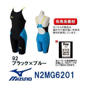 送料無料/ポイント10倍MIZUNO(ミズノ)レディース競泳用水着GX・SONIC3STハーフスーツN2MG6201競泳/布帛素材/選手向き/スプリンター