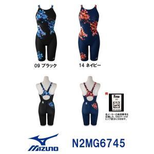 ●  N2MG6745 MIZUNO  レディース競泳水着 Stream Aqutiva ストリームフィット ハーフスーツ  競泳水着/女性用/スパッツ/FINA承認