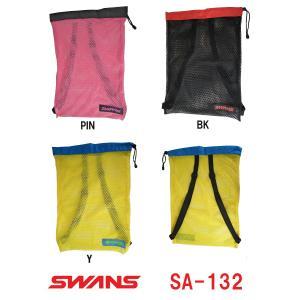 SA-132 SWANS(スワンズ) メッシュバッグ 水泳/練習用具入れ-HK