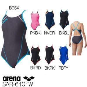 アリーナ ARENA 競泳水着 レディース 練習用 スーパーフライバック タフスーツ タフスキンDストライプ 競泳練習水着 SAR-6101W