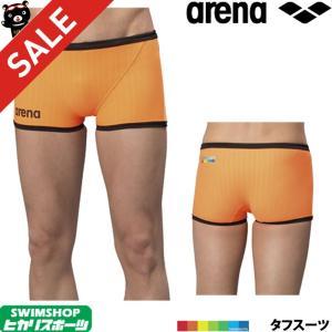 アリーナ ARENA 競泳水着 メンズ 練習用 ショートボックス タフスーツ タフスキンDストライプ 競泳練習水着 SAR-6102