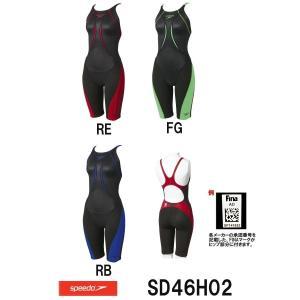 SD46H02 紙箱なし SPEEDO(スピード) レディース競泳水着 Fastskin XT Active Hybrid2 ウイメンズニースキン競泳/女性用/スパッツ/FINAマーク-HK