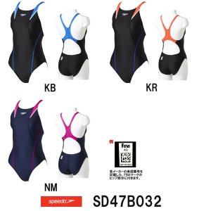 SサイズのみスピードSPEEDOレディース競泳水着FLEXCube女性用ウイメンズエイムカットスーツワンピースFINA承認モデルSD47B032-HK
