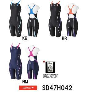 送料無料SD47H042SPEEDO(スピード)レディース競泳水着FLEXCubeウイメンズセミオープンバックニースキン女性用/競泳/FINA承認