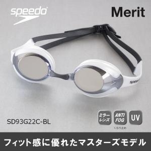 水泳ゴーグル SD93G22C-BL SPEEDO(スピード) スイミングゴーグル MERIT・メリット(ミラータイプ) 水泳/マスターズ/プール/競泳-HK