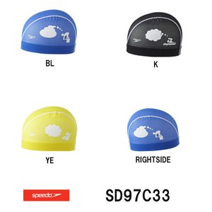 SD97C33 SPEEDO(スピード) メッシュキャップ 水泳帽/スイムキャップ/スイミング/プール/水泳小物-HK