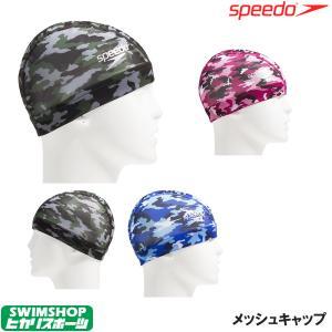 スピード SPEEDO 水泳 カモメッシュキャップ スイムキャップ 水泳小物  2019年秋冬モデル SE11901
