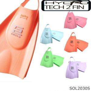 水泳練習用具 SOL2030S HYDROTECH(ハイドロテック)2フィンスイム(ソフトタイプ)水泳 フィン 競泳 足ヒレ ソルテック 練習