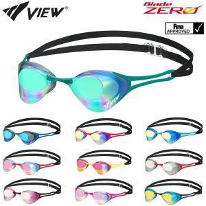 スイミングゴーグル 競泳 レーシング VIEW ビュー Blade ZERO ブレードゼロ FINA承認 競泳 ミラーゴーグル ノンクッション V127MR