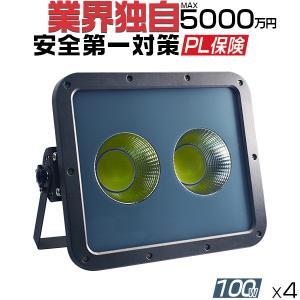 新型KTシリーズ LED投光器 100w led作業灯 2倍明るさ保証 業界独自安全第一対策 3mコード アース付きプラグ PSE PL 昼光色 1年保証 4個YHW-J hikaritrading1