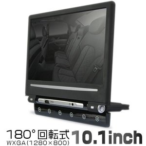 マツダ AZワゴン CZ CY  10.1ヘッドレスト モニター 1280x800 HDMI スマートフォン LED液晶 HiFiスピーカ付 ブラック 1台|hikaritrading1
