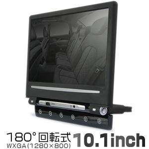 ホンダ モビリオ スパイク マイナー前 GK1 2 10.1ヘッドレスト モニター 1280x800 HDMI スマートフォン LED液晶 HiFiスピーカ付 ブラック 1台|hikaritrading1