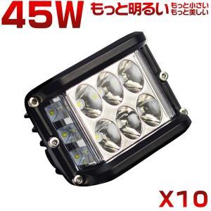 LED作業灯 ワークライト 45W OSRAM製チップを凌ぐ 180度超広角 3面発光 led投光器 IP67防水 補助灯 トラック 集魚灯 看板灯 12V 24V ledライト 1年保証 10個TD03 hikaritrading1