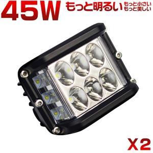 LED作業灯 ワークライト 45W OSRAM製チップを凌ぐ 180度超広角 3面発光 led投光器 IP67防水 補助灯 トラック 集魚灯 看板灯 12V 24V ledライト 1年保証 2個TD03 hikaritrading1