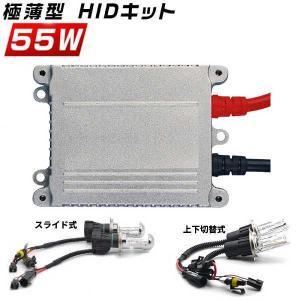 HID オッティ H92W ヘッドライト HID55w H4 リレーレス HI/LO切替式 新型TKKシリーズ HID快速起動 HIDキット 送料無料 hikaritrading1
