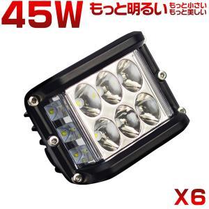 LED作業灯 ワークライト 45W OSRAM製チップを凌ぐ 180度超広角 3面発光 led投光器 IP67防水 補助灯 トラック 集魚灯 看板灯 12V 24V ledライト 1年保証 6個TD03 hikaritrading1