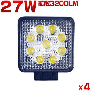 送料無料 27WLED作業灯 3200LM ledワークライト 投光器 サーチライト PL保険 9連 集魚灯 看板灯 12V/24V 角型 広角 拡散 1個C02|hikaritrading1