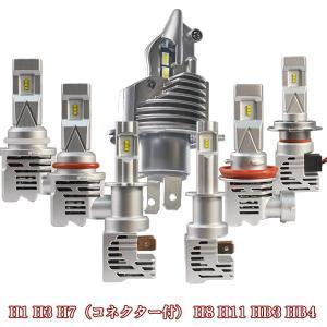 LEDヘッドライト H4 Hi/Lo H1H3 H7 H8H11 HB3 HB4 フォグ 車検対応 ...